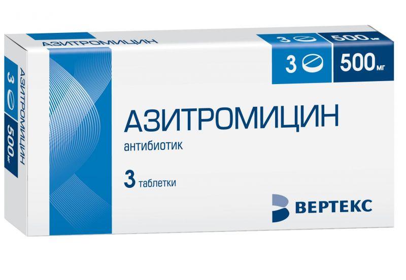 Антибиотик от боли в горле взрослым,